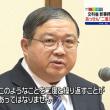 文科省の戸谷事務次官と高橋初等中等教育局長辞任を承認。