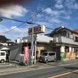 今日のお肉屋さん(山崎精肉店in御殿場)