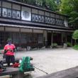 鳳凰三山・青木鉱泉<中道→ドンドコ沢>周遊一泊二日コース