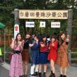 校外研修(川越)に行ってきました
