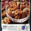 お菓子: ローソン 素焼きミックスナッツ