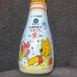 440 キッコーマン×くまのプーさん(うすくち生醤油)。