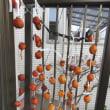手造りの干し柿