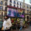 スペインのテロに憤慨