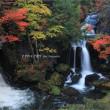 朱とともに流れる竜頭の滝