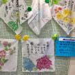 絵手紙作品展  堀川フラワーフェスティバル