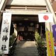 大人気の烏森神社に、もう一度行っちゃおう!