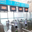 香港国際空港の搭乗口に顔認証ゲート設置。