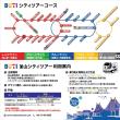 釜山シティツアーバス パンフレットアップ#プサンバスツアー