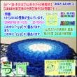 [中学受験]【算数】【う山先生・2018年対策問題】[印字・数列・2回目]