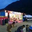 祖谷口の夏フェスティバル2017・川崎校区納涼芸能祭