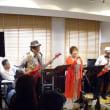 6/9(土)トップギャラン黒船亭アフタヌーンライブ 大盛況!