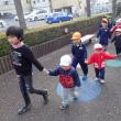 土曜保育 異年齢児 お散歩