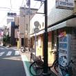 月光泉(東京・武蔵小山)