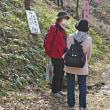 3月11日(日)第254回例会・裏高尾梅林散策と湯の花トンネルー02