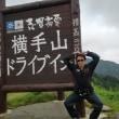 盆休み最終日 志賀高原→草津温泉行って来ました