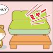【イラストブログ】第34回 のらちゃんとまめ太
