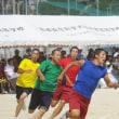 体育祭2017