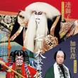 七月大歌舞伎・昼の部@歌舞伎座