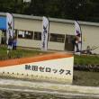 水上スキー全日本選手権in大潟村