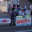 """戦争法強行採決から3年""""私たちは忘れない!"""""""