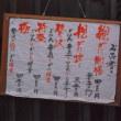 根強いファンを持つ『味暦あんべの親がに丼』@鳥取