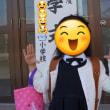 祝!入学式