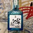 ★「日本人のわすれもの キモト純米」埼玉県上尾市の日本酒!