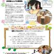 岸和田演劇祭報告