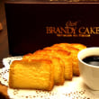 横浜 かもめパン  とろける ブランデーケーキ はいかがですか!