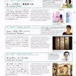 福岡アジア美術館インフォメーション
