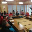 今日はお休み、昼から箸蔵寺でジオパークとガイドの会を😊💓