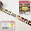 【新商品】KPOP☆K-STAR テープ【韓流】