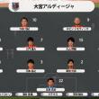 J2第10節、難敵アルビレックス新潟に0-1で辛勝!@デンカビッグスワンスタジアム!