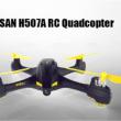 1日間発送でき、Hubsan H216A /H507A X4 DESIRE PRO GPS 精確ポジション WIFI FPV 1080P カメラ RC クアッドコプター