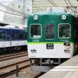 京阪電車 撮影日2017年08月17日 2600系 京都地下線30周年記念ヘッドマークなど EOS-M3で撮影