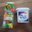 【意外な健康法】野菜ジュースとヨーグルトを毎朝かき回す!