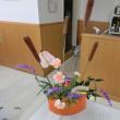 自由花を生けました