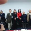 小日向白朗学会 創設記念 第一回総会 が11月25日に開催