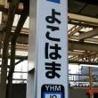 3回目の「&RRainbow」さん訪問でした。(神奈川県横浜市西区)