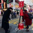 韓国の年末と救世軍
