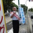 「人類と核兵器は共存できない」ナガサキの日宣伝行動!