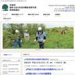 平成30年度森林・山村多面的機能発揮対策交付金申請受付(3月9日まで)