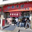 大阪の人気店で昼飯