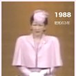 「皇室に学ぶ?マナー」(1)皇后美智子(妃殿下時代)「日本一のお手本???」