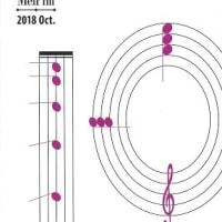 小泉和裕+名フィル=マーラー「交響曲第8番」