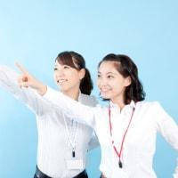 恋愛、人間関係など404種の病を克服する対処法 福岡 占いの館