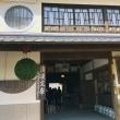 昨夏の豪雨被災の日田大鶴・井上酒造の蔵開き『春搾り』