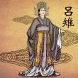 呂后 夫 劉邦の死後に悪女へと豹変した前漢の独裁者 (生年不詳~前180)