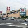 閉店したイトーヨーカドー、ゆめタウンに生まれ変わるのは7月か?